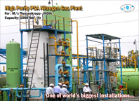 chemical plants supplier, caustic soda plants supplier